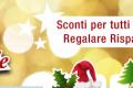 Sconti Hoepli - Dicembre 2014