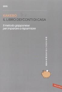 Kakebo - Il libro dei conti di casa