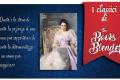 La donna in bianco: I classici di The Books Blender