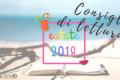 Consigli di lettura estate 2018